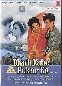 Dharti-Kahe-Pukar-Ke-Jeetendra-Nanda-Neu-Bollywood-DVD
