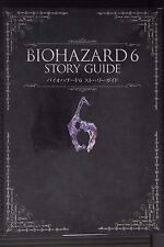 JAPAN Capcom Official Book: Resident Evil 6 / Biohazard 6 Story Guide
