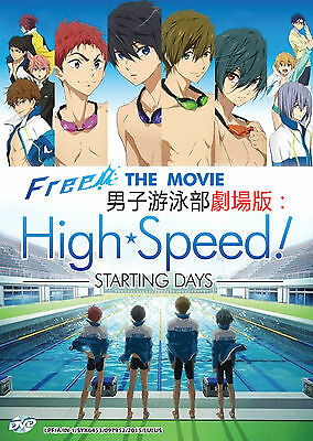 DVD Anime Free The Movie High Speed Starting Days English Sub All Region
