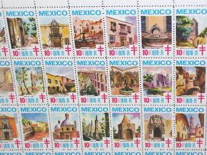 CHRISTMAS SEALS MEXICO 1970 - 71 MEXICAN BUILDINGS