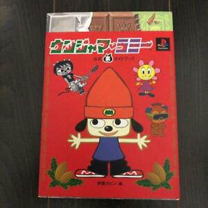 UMJAMMER LAMMY Rammy Official Guide PS Book URA Ito Gavin