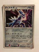 Pokemon Card / Carte Rampardos Holo DPBP#522 DP3