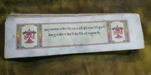 MONGOLIAN TIBETAN BUDDHIST MANUSCRIPT, 1 COMPLETE BOOK, 369 PAGES