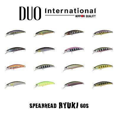 Duo Ryuki 60 S