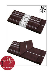 KIMONO-YUKATA-OBI-Ceinture-Japonais-KAKU-Traditional-Belt-NEW-NEUF-MARRON-BROWN