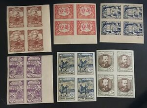Central-Lithuania-1922-53-58-MNH-Imperf-Block-of-4