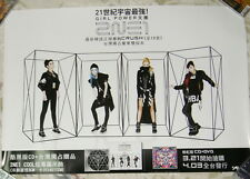 2NE1 New Album Crush 2014 Taiwan Promo Poster