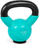 thumbnail 10 - Yes4All Vinyl Coated Kettlebells With Protective Rubber Base – Weight Available: