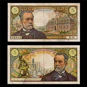 France-1967-5-francs-banknote-Type-039-Pasteur-039-SCARCE-Catalog-Value-150-VVF