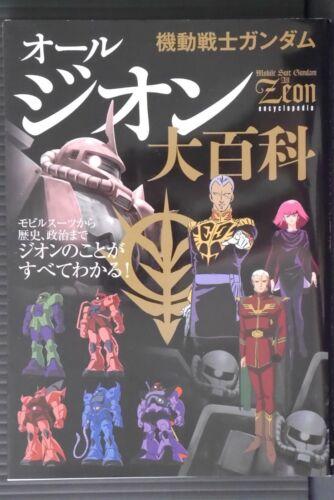 Book JAPAN Mobile Suit Gundam All Zeon Encyclopedia