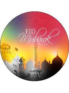 "7.5/"" Ramadan Eid Mubarak Edible Premium Rice Paper Cake Topper"