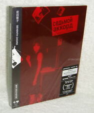 AKB48 Atsuko Maeda Seventh Chord SPECIAL EDITION 2014 Taiwan Ltd CD+DVD
