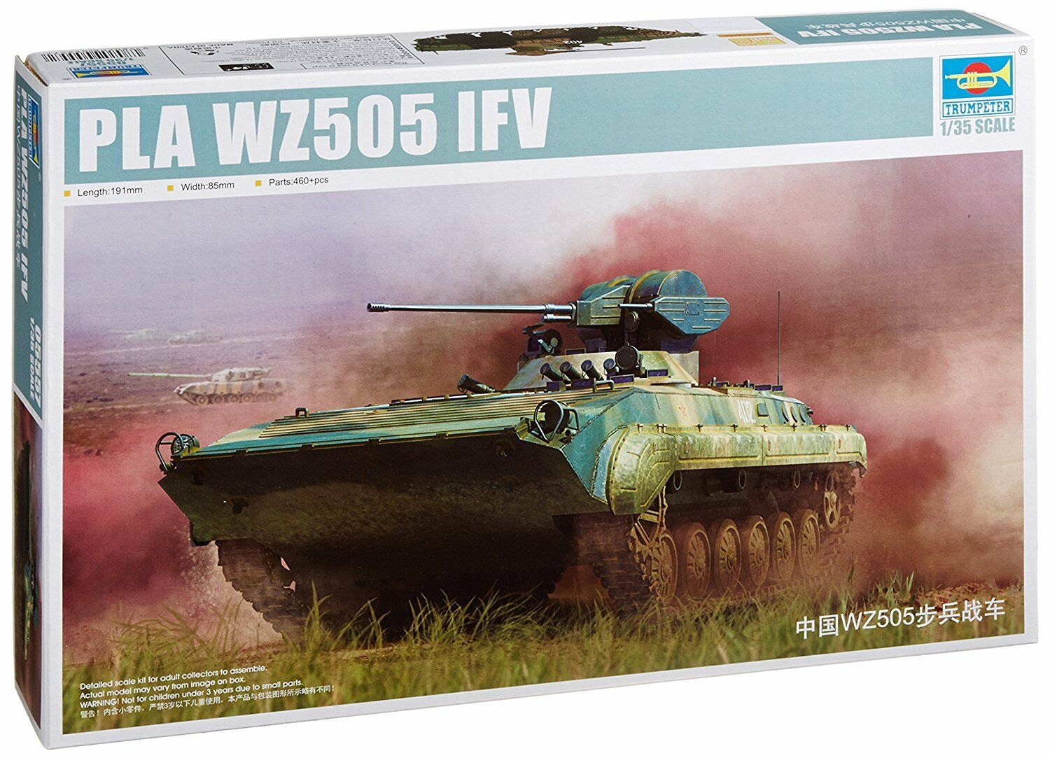 Trumpeter 05557. Model tank of scale 1 35. Pla Wz505 IFV