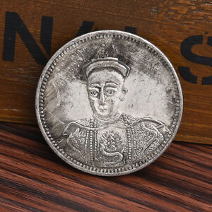 Hot-Emperor-Tongzhi-in-the-Qing-Dynasty-Commemorative-Coins-Nice-Pop