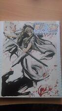 Seto no Hanayome Visual Guide Book