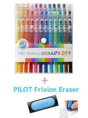 Japan PILOT Frixion 24 Colors Ball Point Pen Set 0.7mm & Frixion Eraser