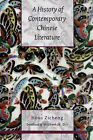 A History of Contemporary Chinese Literature by Hong Zicheng (Paperback, 2008)