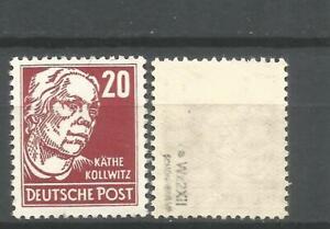 DDR-postfrisch-333-aXII-tiefst-geprueft