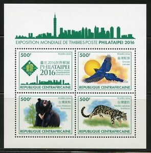 CENTRAL AFRICA 2016 PHILATAIPEI BEAR BIRD LEOPARD SHEET MINT NH
