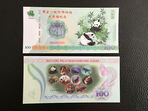 A-Piece-of-China-100-Yuan-Panda-Specimen-Banknote-Paper-Money-UNC