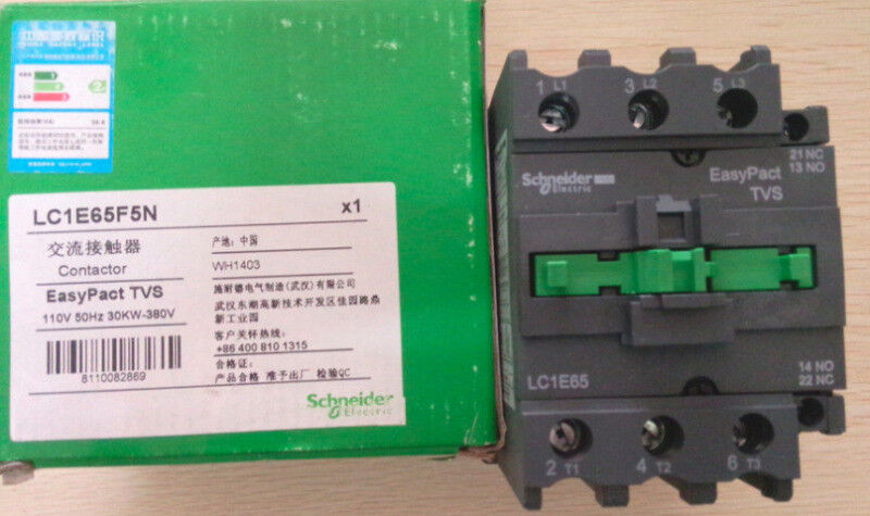 Fst  New   Schneider contactor  LC1E65  AC  contactor  LC1E65F5N  free shipping
