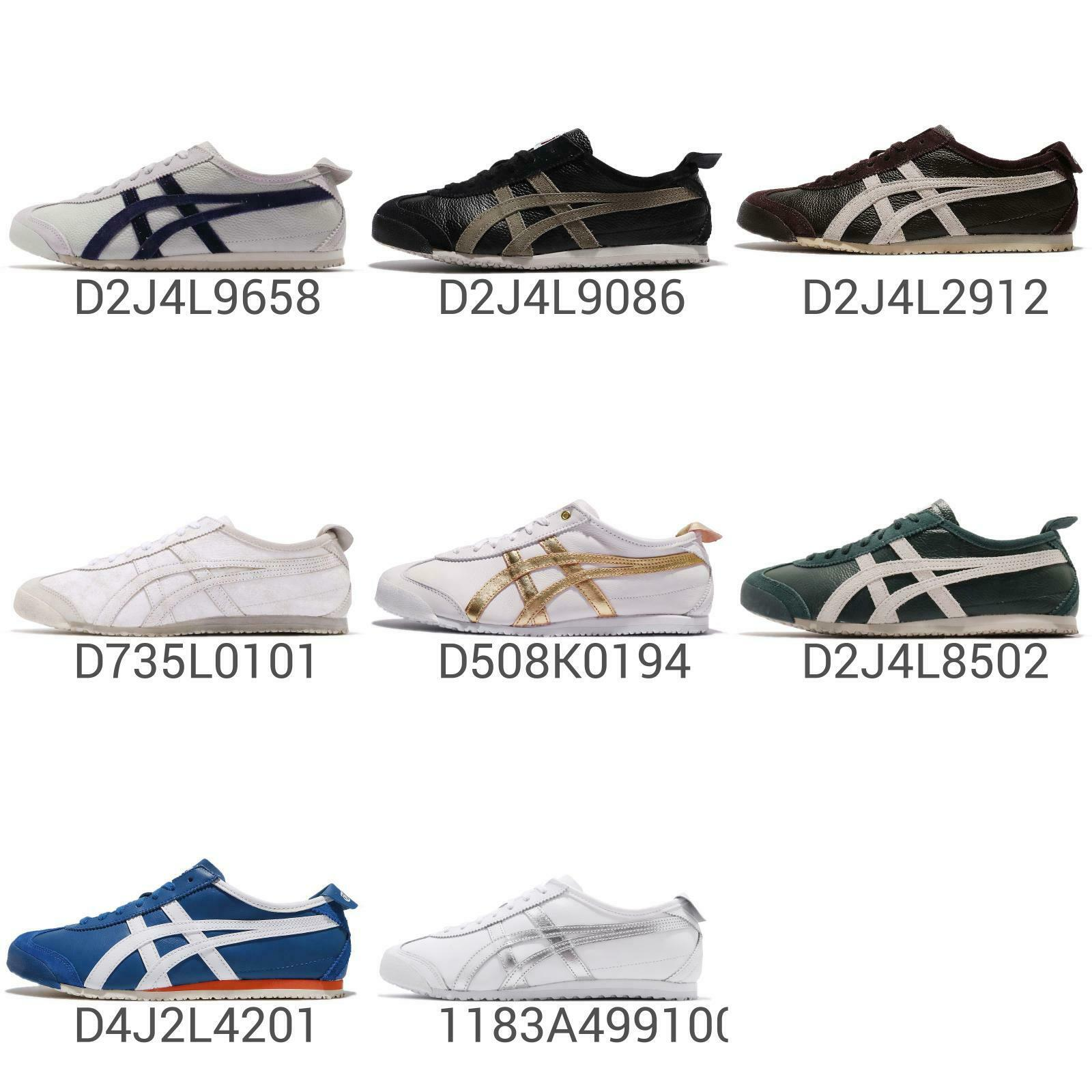 Asics Onitsuka Tiger Mexico 66 Vin Classic Vintage Mens Shoes Sneakers Pick 1
