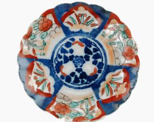 Antique-Japanese-Edo-Period-Imari-Ware-Porcelain-Scalloped-Fluted-8-5-034-Dish-with