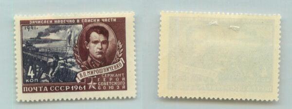 100% Vrai La Russie Urss 1961 Sc 2449 Z 2457 Comme Neuf. Rtb1426 Couleur Rapide
