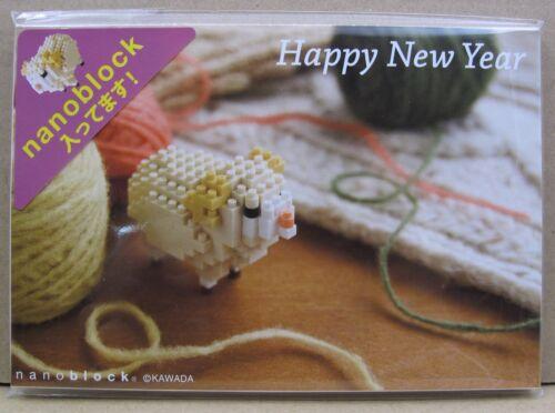 nanoblock NP050 postcard Year of Sheep