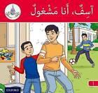 The Arabic Club Readers: Red Band: Sorry, I'm Busy by Maha Sharba, Amal Ali, Ilham Salimane, Rabab Hamiduddin (Paperback, 2014)