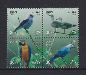 Egypt - 2001, Festival Birds set - MNH - SG 2223/6