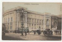 Liverpool Technical School Vintage Postcard 202a