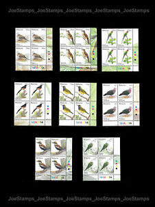 [H65D] 2005 Birds of Malaysia Definitive Series MNH FINE block-of-4 plate 1A