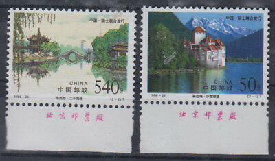 100% Wahr China Vr, 2967/68 Schweizerische Und Chinesische Sehenswürdigkeiten (c143)