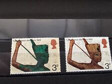 GB UK Tutankhamun 1972 nhm stamps with oxidized gold collectable error