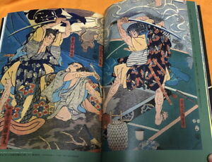 The world of swords depicted in ukiyo-e book katana samurai ukiyoe Japanese#1153