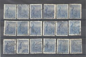 Argentina 1912-14 Stamps Sc196 of 18 used