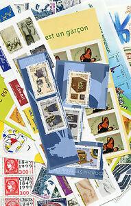 FRANCE-LOT-FACIALE-50-EURO-pour-37-50-EURO-timbres-neufs-PORT-OFFERT