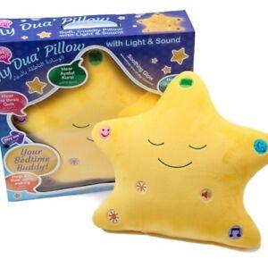 MY-Dua-Pillow-with-Light-amp-Sound-Islamic-Muslim-Children-Desi-Doll-Toy-Gift-Idea