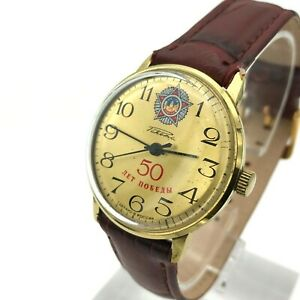 Vintage-RAKETA-Victory-Order-50-Anniversary-Russian-Mechanical-Watch-WW2-Golden