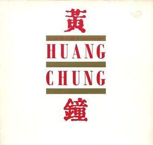 Huang-Chung-Same-1982-LP