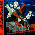 Black Blood Brothers by Original Soundtrack (CD, Nov-2006, Indie)