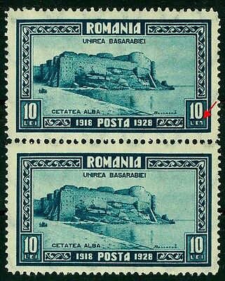 1928 Bessarabia,Basarabia,Fortress Akkerman,Romania,334+334 I,MNH ERROR,CV=$225+