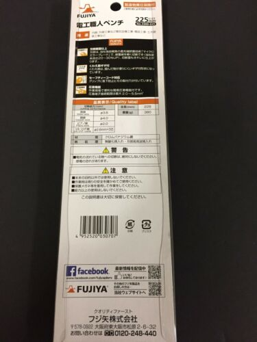 Fujiya High Leverage Lineman/'s Pince simple sertissage 225 mm 3300-225 MADE IN JAPAN