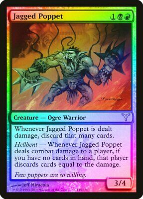Ceaseless Searblades FOIL Lorwyn NM Red Uncommon MAGIC GATHERING CARD ABUGames