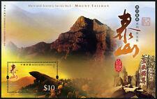 China Hong Kong 2006 Mainland Scenery No.5 Taishan  Mountain stamps