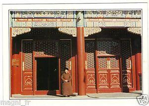 Immagine-Educativo-Cina-Beijing-il-Tempio-Dei-Lamas-H6441