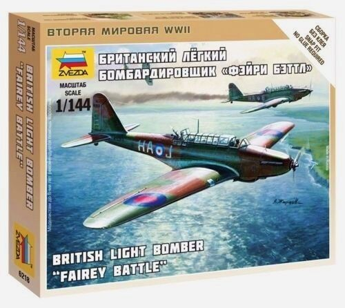 British Light Bomber Fairey Battle 1:144 Zvezda  6218