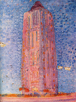 Lighthouse At Westkapelle - Mondrian - CANVAS OR PRINT WALL ART