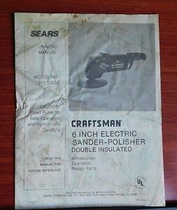 Image Is Loading Sears Craftsman 6 034 Electric Sander Polisher Model